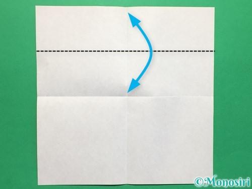 折り紙でハートの指輪の折り方手順3