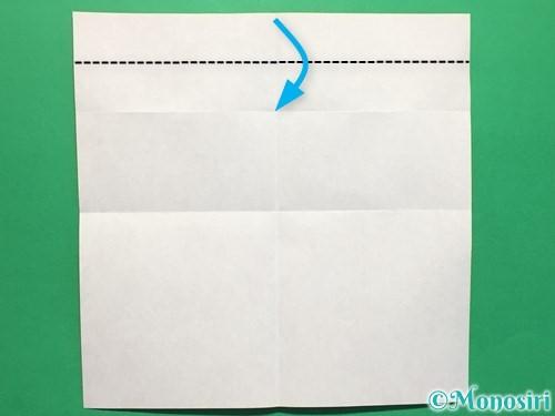 折り紙でハートの指輪の折り方手順5
