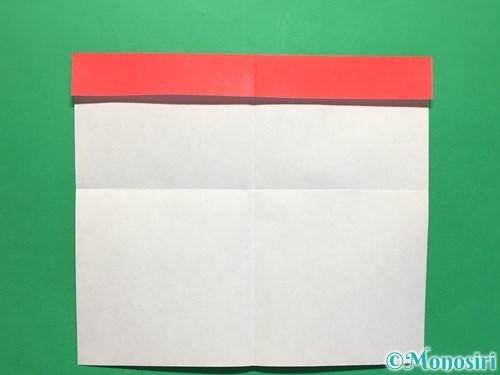 折り紙でハートの指輪の折り方手順6