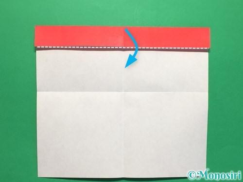 折り紙でハートの指輪の折り方手順7