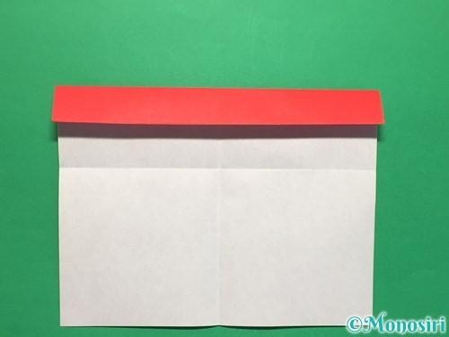 折り紙でハートの指輪の折り方手順8