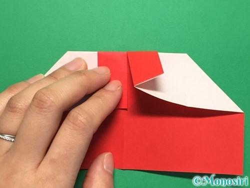 折り紙でハートの指輪の折り方手順16