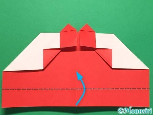 折り紙でハートの指輪の折り方手順23