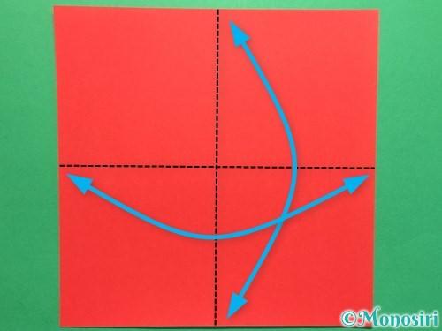折り紙で簡単な鯉のぼりの折り方手順1