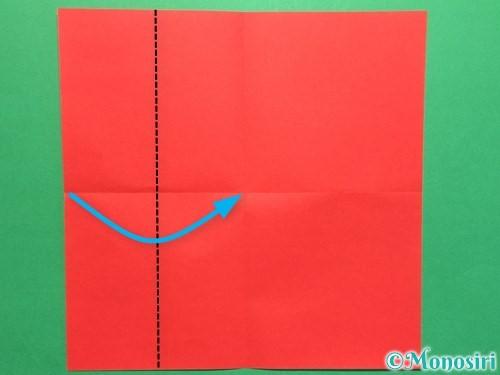 折り紙で簡単な鯉のぼりの折り方手順4
