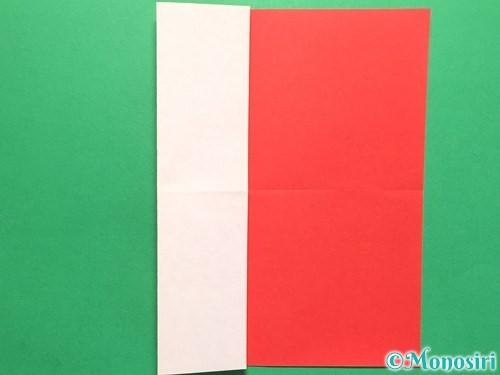折り紙で簡単な鯉のぼりの折り方手順5
