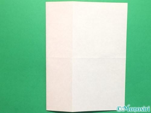 折り紙で簡単な鯉のぼりの折り方手順6