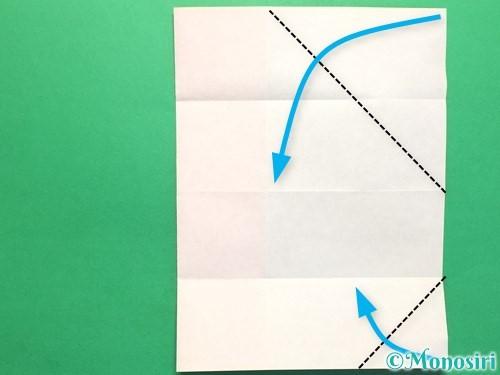 折り紙で簡単な鯉のぼりの折り方手順9