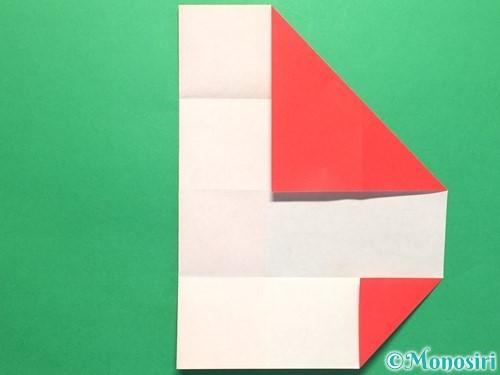 折り紙で簡単な鯉のぼりの折り方手順10