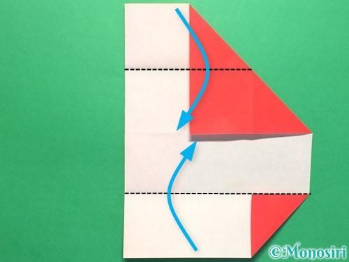 折り紙で簡単な鯉のぼりの折り方手順11