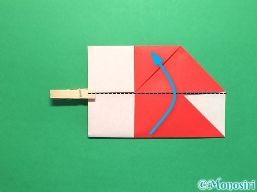 折り紙で簡単な鯉のぼりの折り方手順13