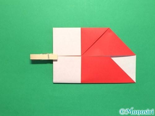 折り紙で簡単な鯉のぼりの折り方手順12