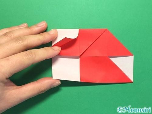 折り紙で簡単な鯉のぼりの折り方手順14