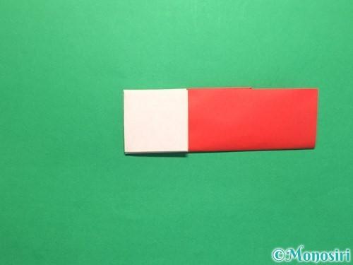 折り紙で簡単な鯉のぼりの折り方手順16
