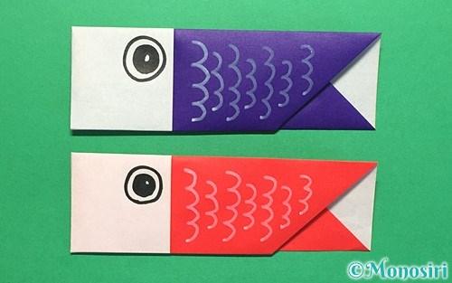 折り紙で折った簡単な鯉のぼり
