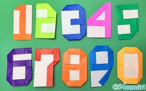 折り紙で折った数字