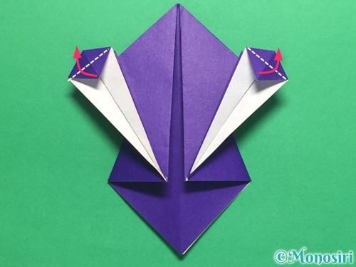 折り紙でかっこいい兜の折り方手順24