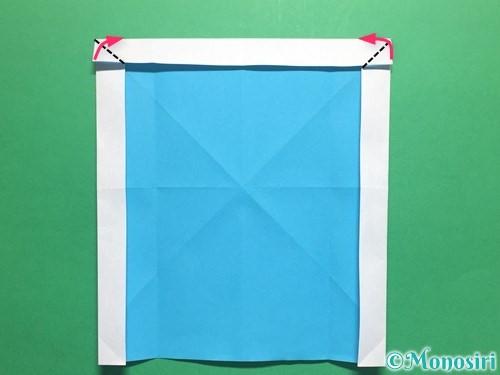 折り紙でかっこいい兜の折り方手順12