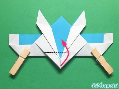 折り紙でかっこいい兜の折り方手順35