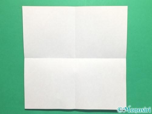 折り紙で風車の折り方手順2