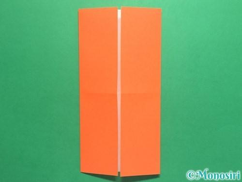 折り紙で風車の折り方手順4