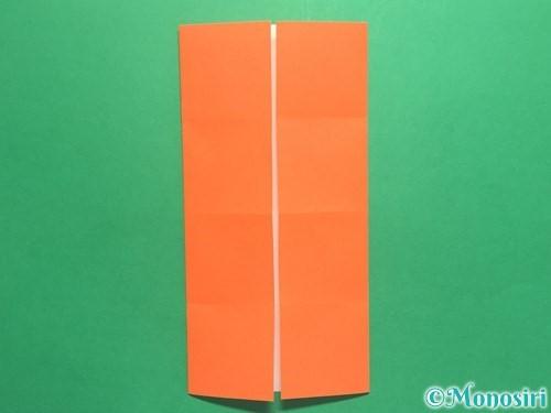 折り紙で風車の折り方手順6