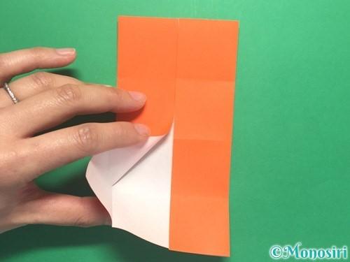 折り紙で風車の折り方手順7
