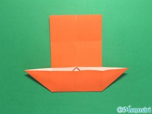 折り紙で風車の折り方手順9