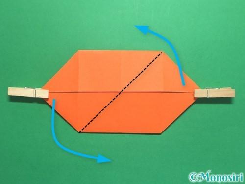 折り紙で風車の折り方手順11