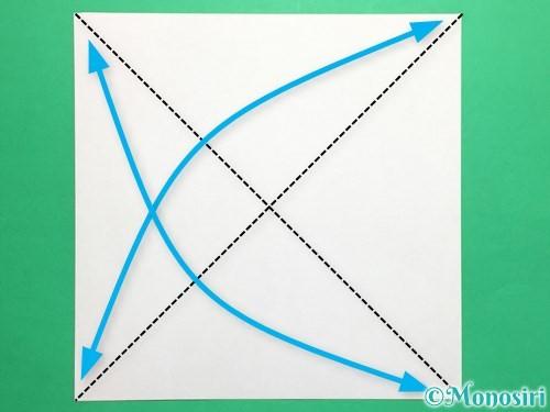 折り紙でクルクル回る風車の作り方手順1