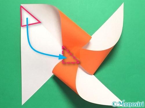 折り紙でクルクル回る風車の作り方手順10