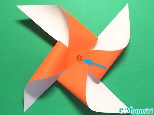 折り紙でクルクル回る風車の作り方手順12