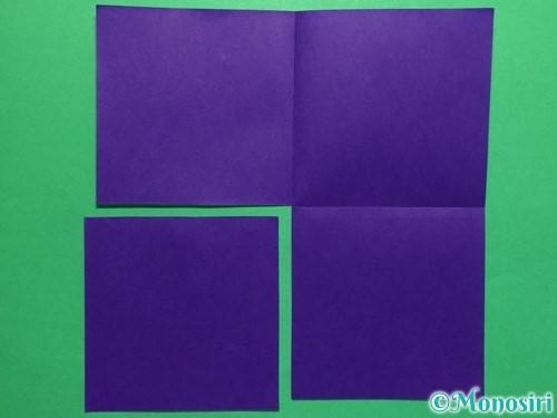 折り紙で菖蒲の折り方手順4