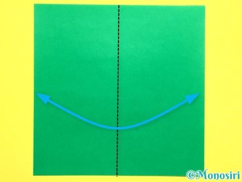 折り紙で菖蒲の折り方手順25