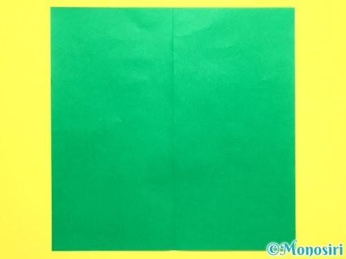 折り紙で菖蒲の折り方手順26