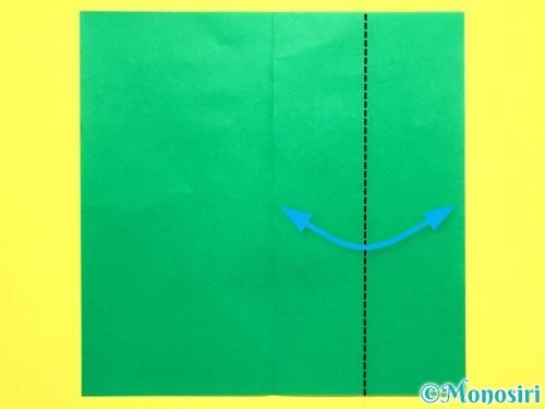 折り紙で菖蒲の折り方手順27