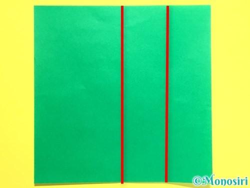 折り紙で菖蒲の折り方手順29