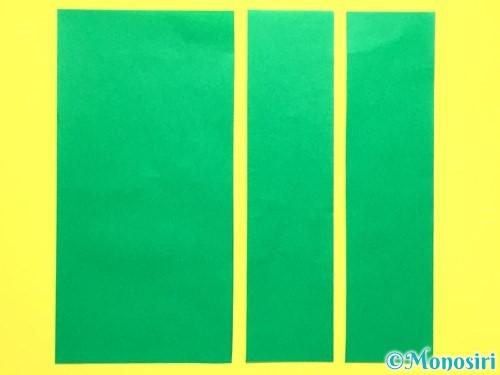 折り紙で菖蒲の折り方手順30