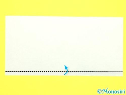 折り紙で菖蒲の折り方手順31