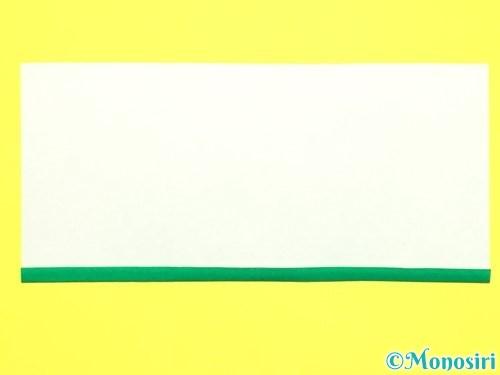 折り紙で菖蒲の折り方手順32