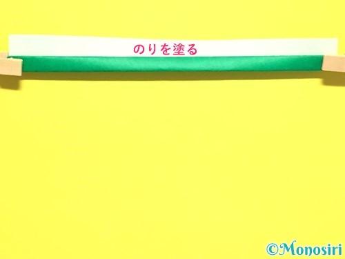 折り紙で菖蒲の折り方手順34