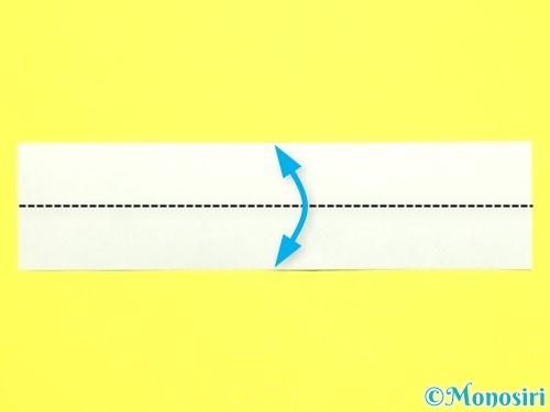 折り紙で菖蒲の折り方手順37
