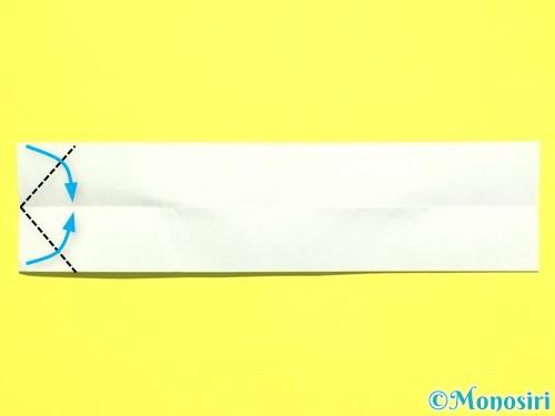 折り紙で菖蒲の折り方手順39