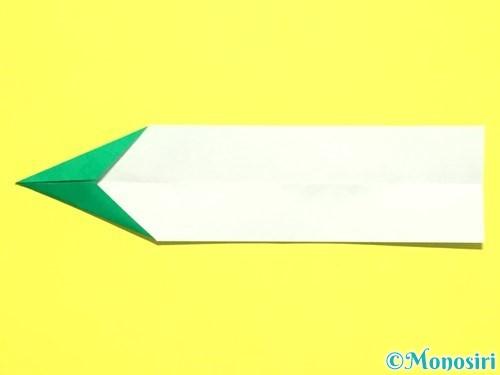 折り紙で菖蒲の折り方手順42