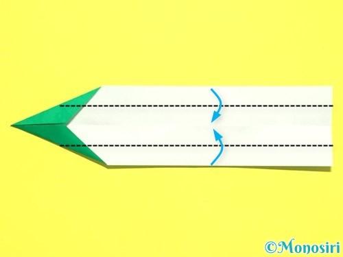 折り紙で菖蒲の折り方手順43