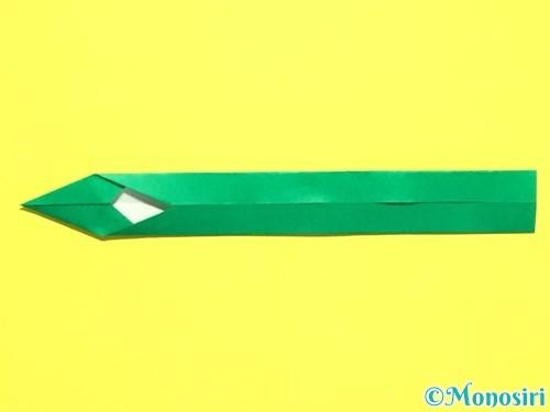 折り紙で菖蒲の折り方手順44