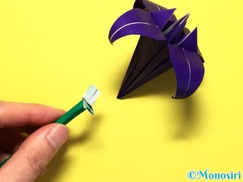 折り紙で立体的な百合の花の折り方手順53