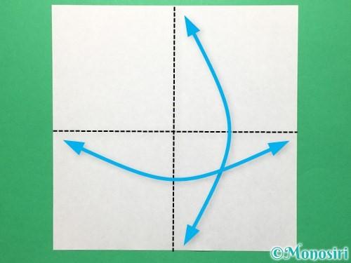 折り紙で盾の折り方手順1