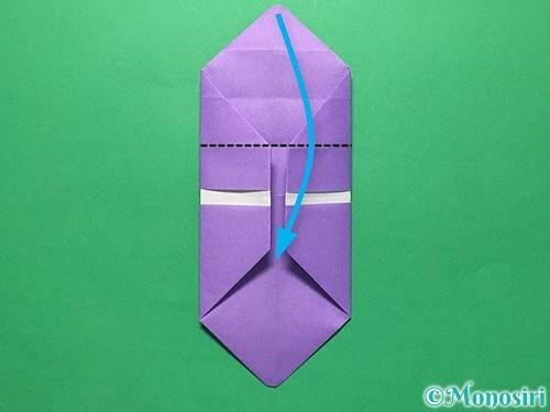 折り紙で盾の折り方手順15