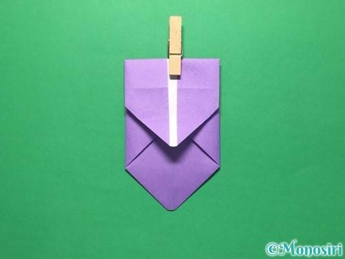 折り紙で盾の折り方手順16